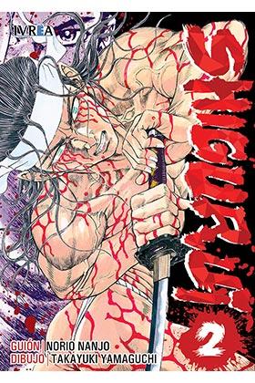 SHIGURUI 02  (NUEVA EDICION)
