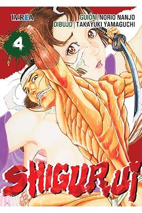 SHIGURUI 04  (NUEVA EDICION)