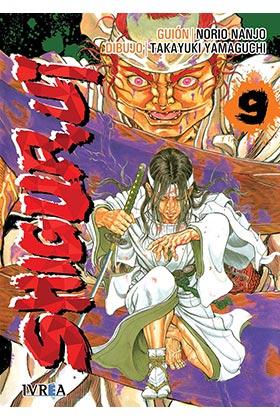SHIGURUI 09  (NUEVA EDICION)