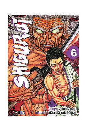 SHIGURUI 06 (COMIC) (MANGA)