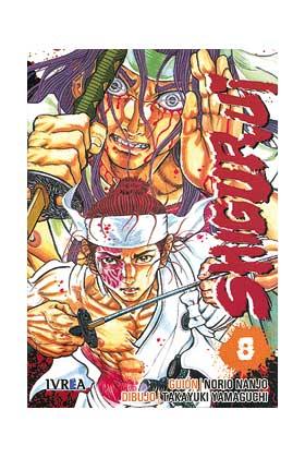 SHIGURUI 08 (COMIC) (MANGA)
