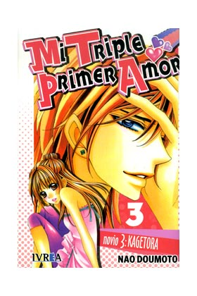 MI TRIPLE PRIMER AMOR 03 (COMIC)