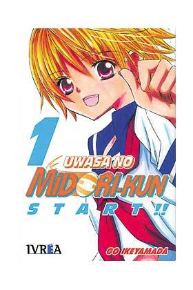 UWASA NO MIDORI-KUN 01 START (LOS RUMORES SOBRE MIDORI) (COMIC)