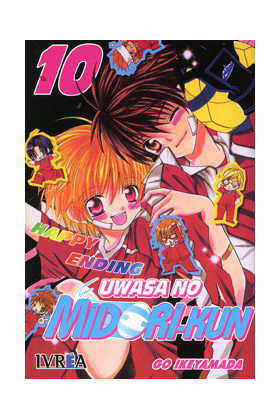 UWASA NO MIDORI-KUN 10 HAPPY ENDING (LOS RUMORES SOBRE MIDORI) (COMIC)