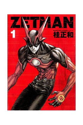 ZETMAN 01 (COMIC)