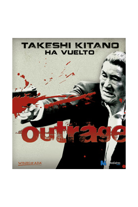 OUTRAGE -BLU RAY