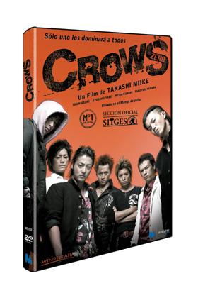 CROWS ZERO -DVD