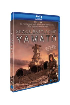 SPACE BATTLESHIP YAMATO BLU·RAY