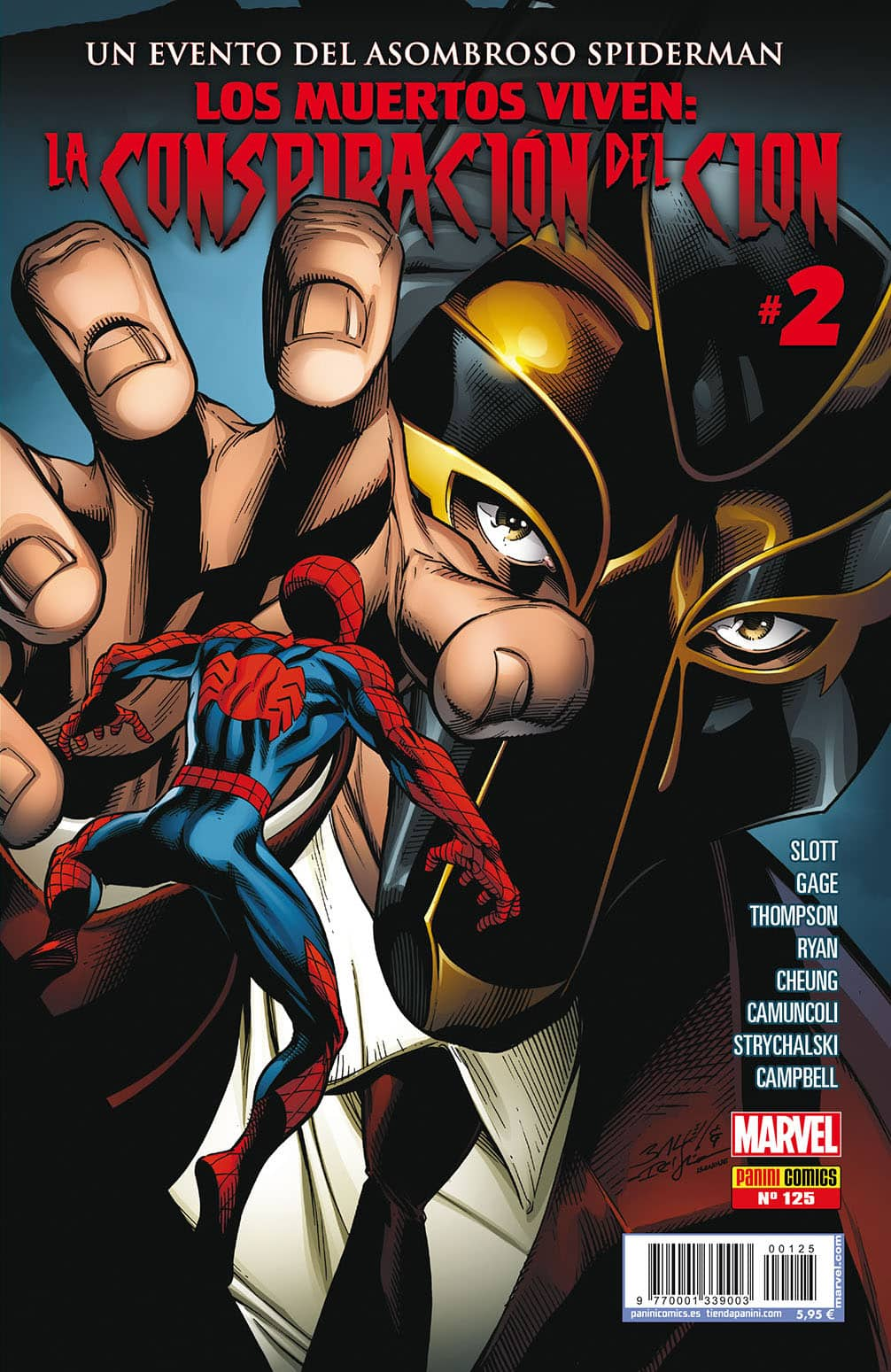 EL ASOMBROSO SPIDERMAN 125. PORTADA ALTERNATIVA