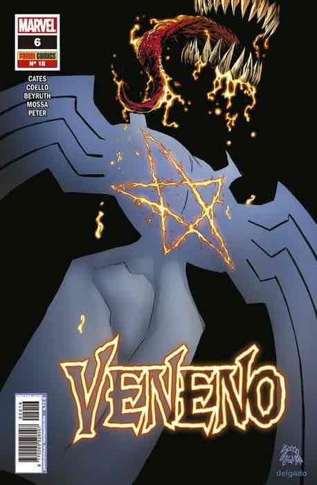 VENENO V2 15 (VENENO #5)