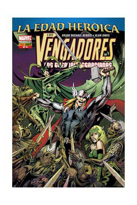 LOS VENGADORES: LAS GUERRAS ASGARDIANAS 03 (LA EDAD HEROICA)