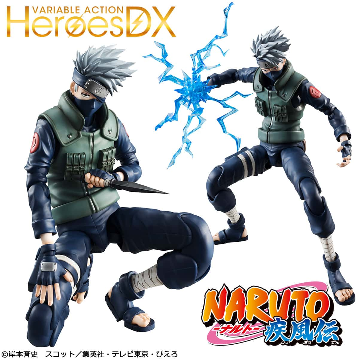 HATAKE KAKASHI FIGURA NARUTO VARIABLE ACTION HEROES DX