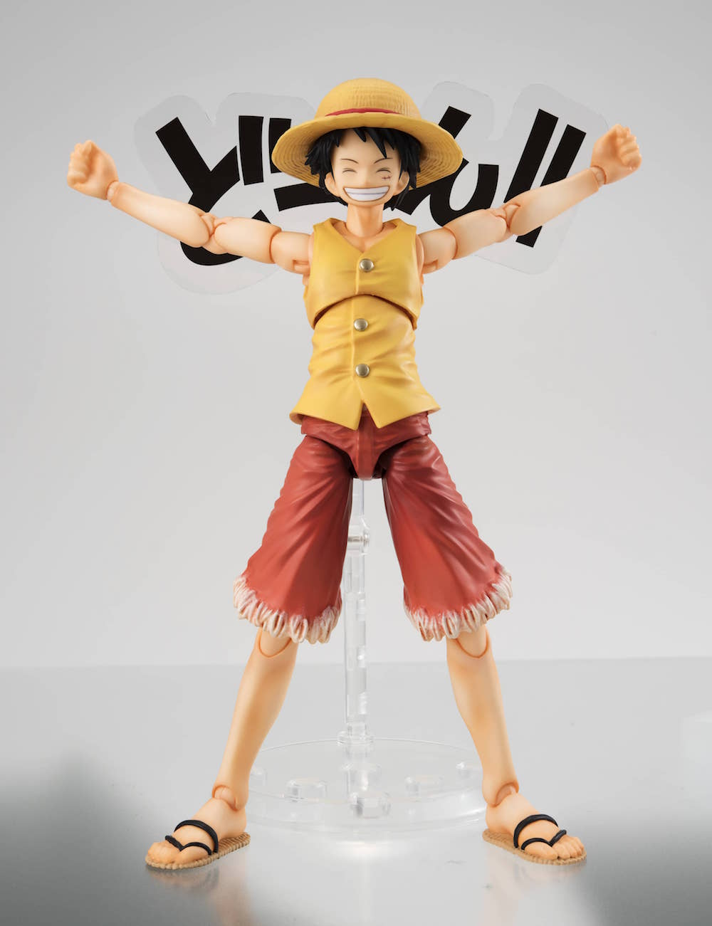 MONKEY D. LUFFY VER. AMARILLO FIGURA 16.5 CM ONE PIECE EAST BLUE VARIABLE  ACTION HEROES 0f820a22e45