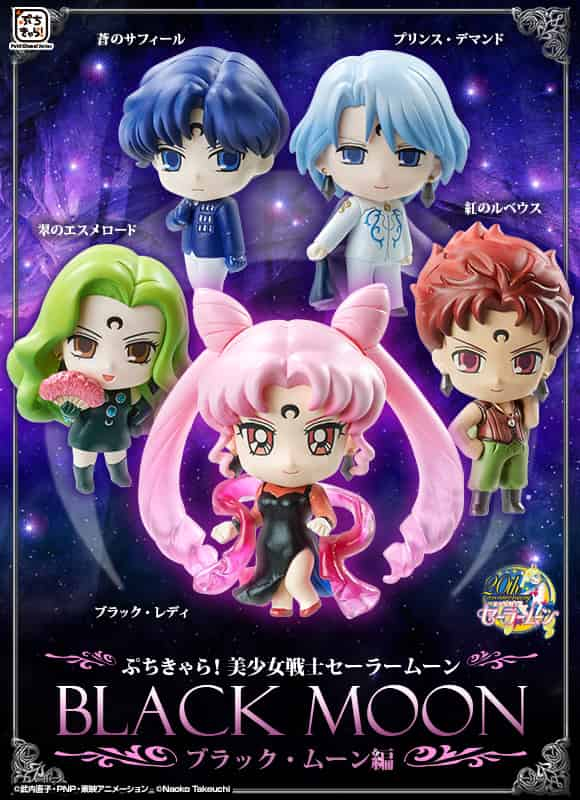 BLACK MOON VERSION  DISPLAY 5 MINI FIGURAS 6 CM SAILOR MOON PETIT CHARA