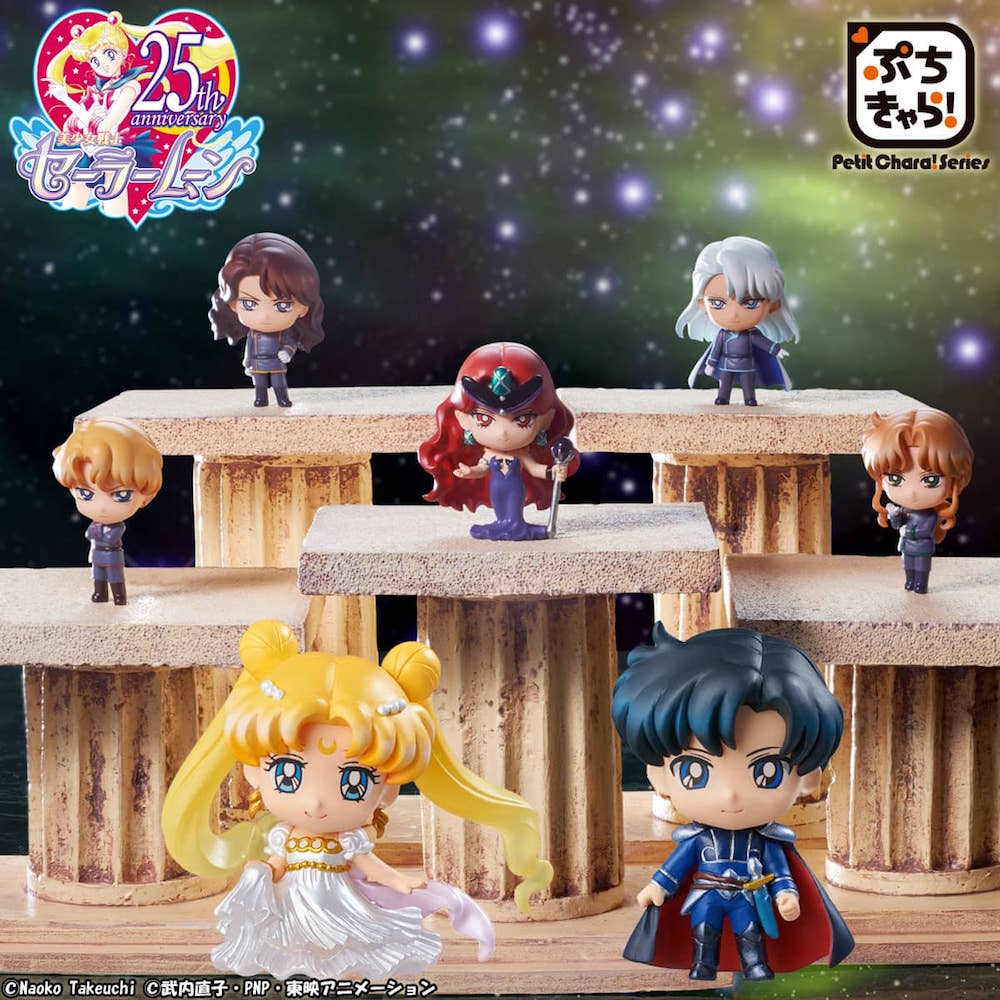DARK KINGDOM DISPLAY 7 MINI FIGURAS 5,5 CM SAILOR MOON PETIT CHARA