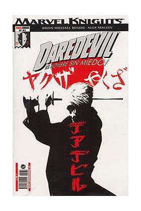 MARVEL KNIGHTS: DAREDEVIL 062