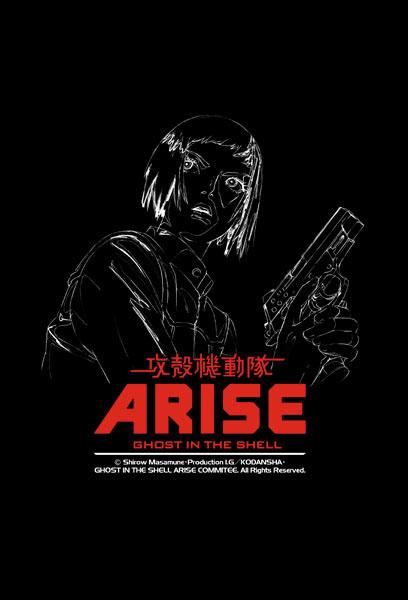 ARISE MOTOKO-LINE CAMISETA NEGRA CHICO TALLA XL GHOST IN THE SHELL ARISE