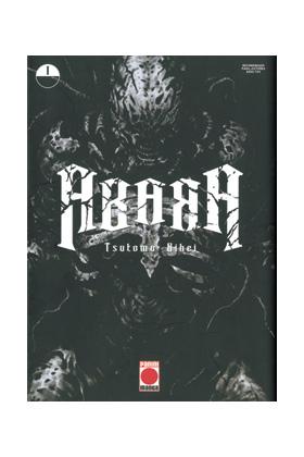 ABARA 01 (COMIC)
