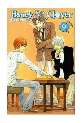HONEY AND CLOVER 09 (COMIC)