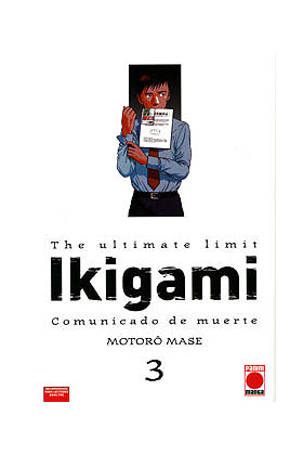 IKIGAMI 03 (COMIC)