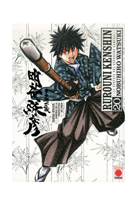 RUROUNI KENSHIN INTEGRAL 20 (COMIC)