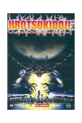 UROTSUKIDOJI DVD