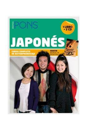 JAPONES. CURSO COMPLETO DE AUTOAPRENDIZAJE (LIBRO + 2CD)
