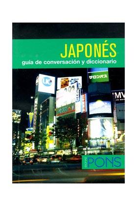 JAPONES. GUIA DE CONVERSACION Y DICCIONARIO