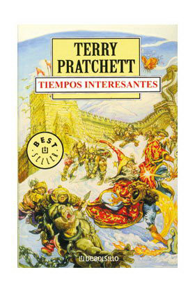 TIEMPOS INTERESANTES (TERRY PRATCHETT) MUNDODISCO 17