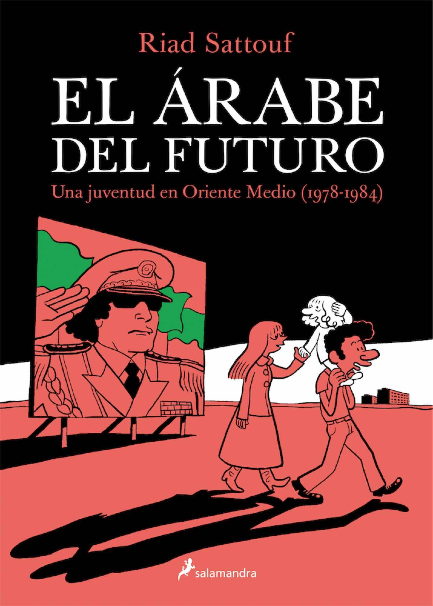 EL ARABE DEL FUTURO VOL. 1