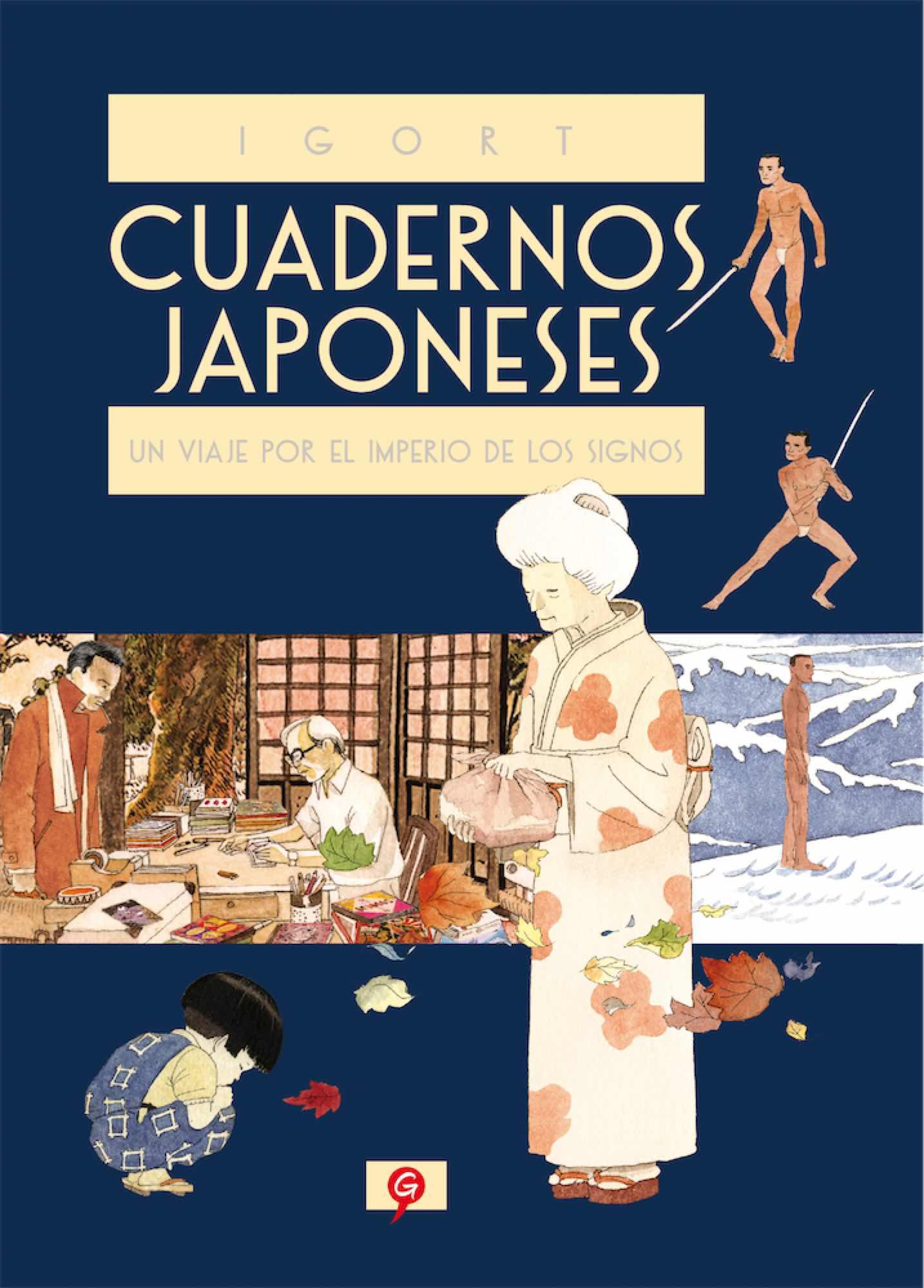 CUADERNOS JAPONESES VOL.1