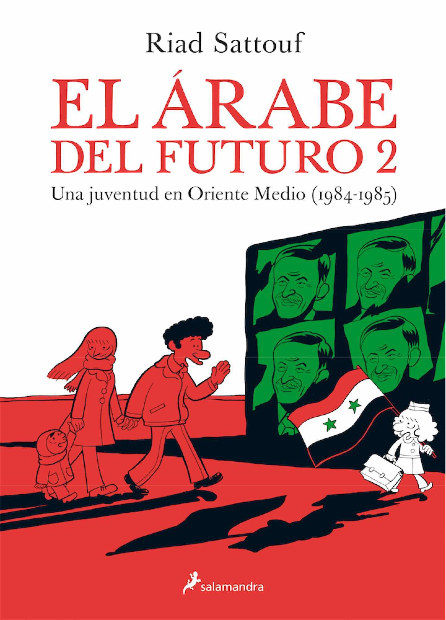 EL ARABE DEL FUTURO VOL. 2