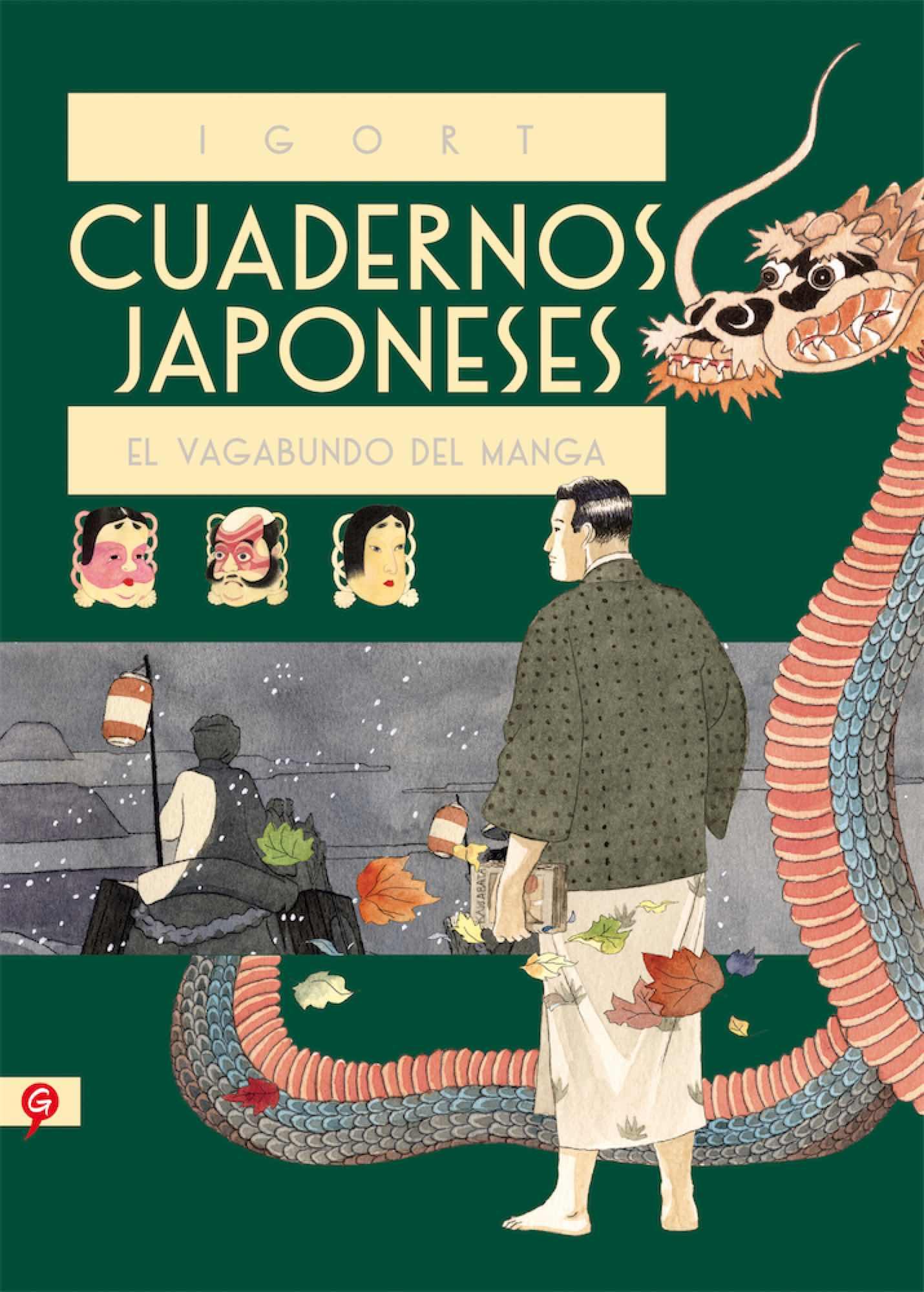 CUADERNOS JAPONESES VOL.2
