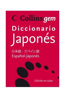 DICCIONARIO BASICO JAPONES