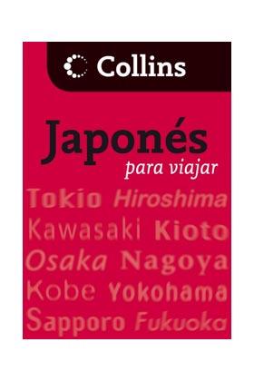 JAPONES PARA VIAJAR