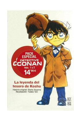 PACK DETECTIVE CONAN 1 Y 2 (NOVELA MANGA)