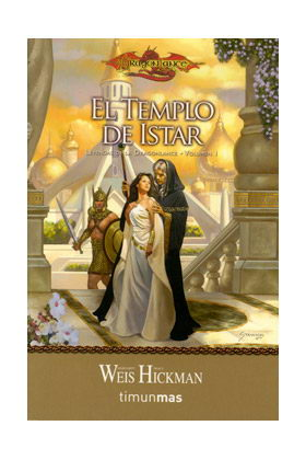 EL TEMPLO DE ISTAR (BOLSILLO) (LEYENDAS DE LA DRAGONLANCE 01)