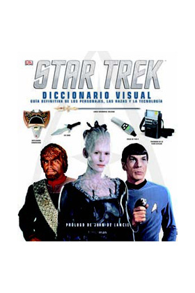 STAR TREK. DICCIONARIO VISUAL