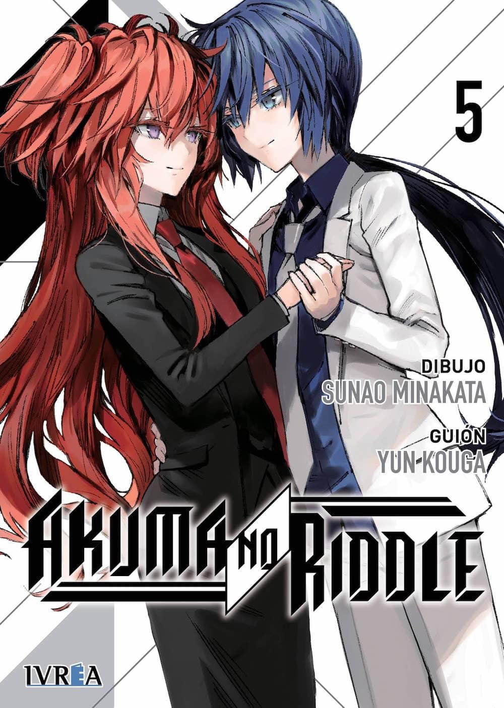 AKUMA NO RIDDLE 05 (COMIC)